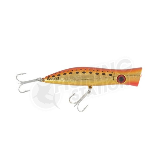 Roosta Popper 135 King Brown