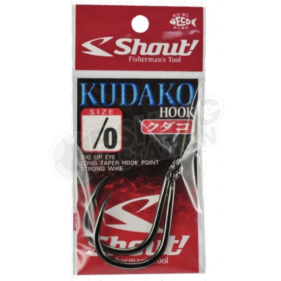 Shout Kudako Hook Packaging